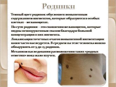 Морфоскопия