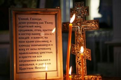 Зачем нужно молиться об умерших