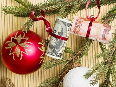 Заклинания для улучшения финансового положения