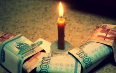 Особенности финансовых ритуалов