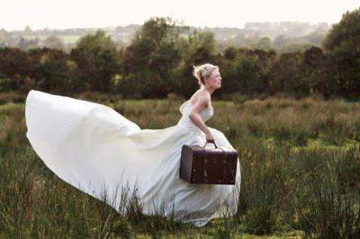 невеста убегает