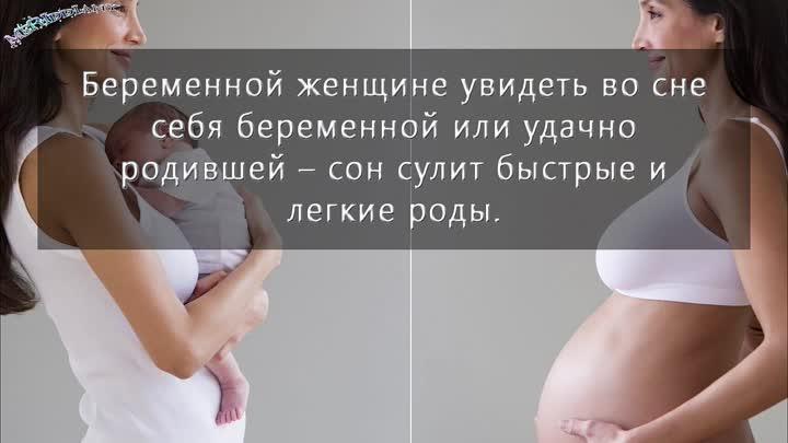 Значение сна для беременных