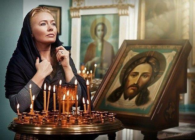 Материнская молитва за беременную дочь